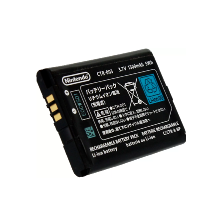 Bateria recargable 3DS / 2DS CTR-003 - ORIGINAL