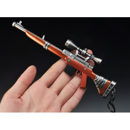 Llavero FORTNITE - Rifle