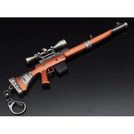 Arma replica FORTNITE - Rifle