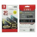 Protector pantalla CRISTAL TEMPLADO Nintendo Switch LITE