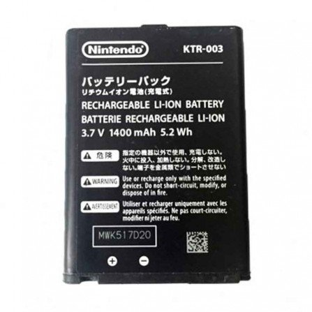 Bateria recargable NEW 3DS KTR-003 - ORIGINAL